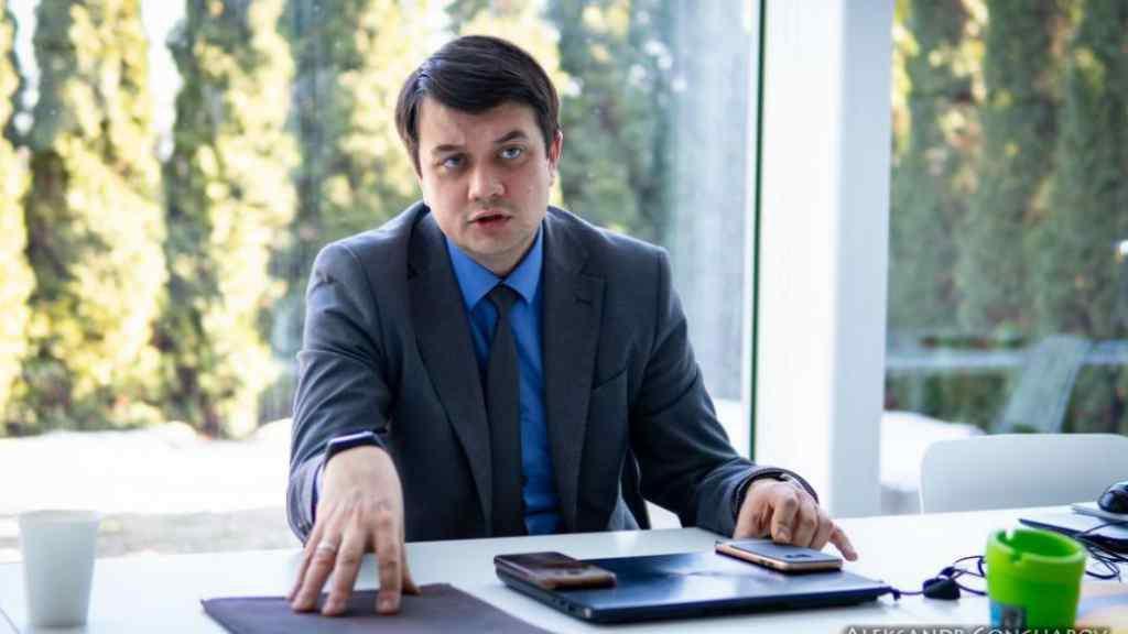 Після відставки Луценка! Разумков зробив гучну заяву про нового генпрокурора