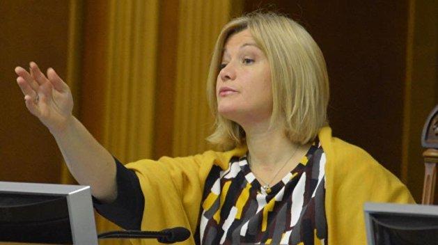 Знак якості! Геращенко накинулася на Тимошенко. Обурення і крики