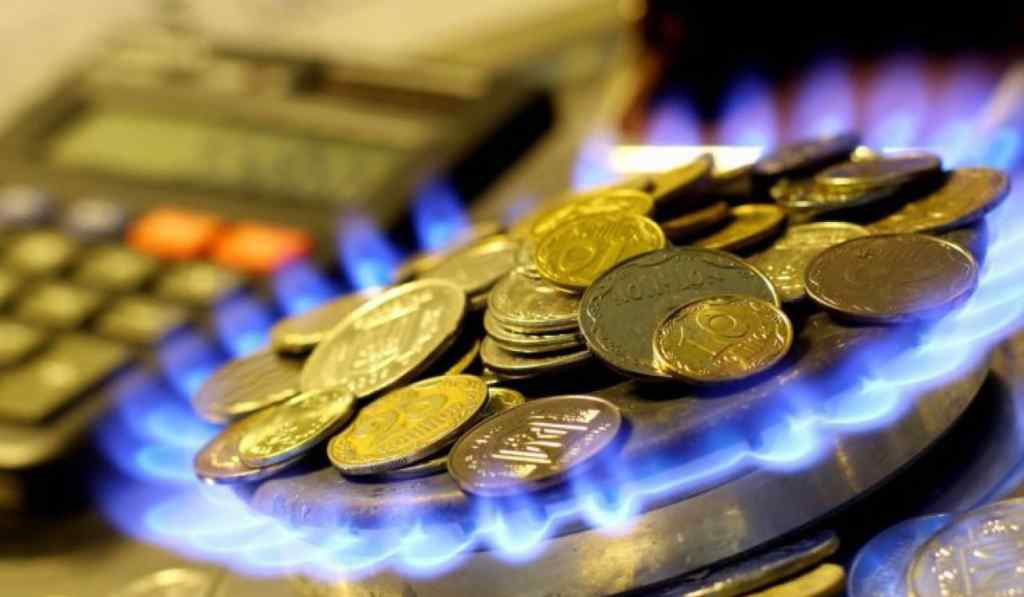 Економія влітку агукнеться ще до зими: як позначиться на платіжках зниження ціни на газ