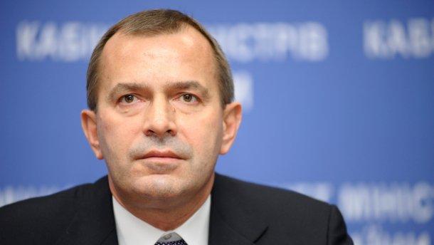 Варто йому лише повернутися: ГПУ підтвердила, що затримають Клюєва, якщо він приїде в Україну