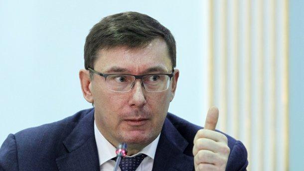 Браковані бронежилети: Прокурор розповів про скандал з Луценком. Затягування справи!