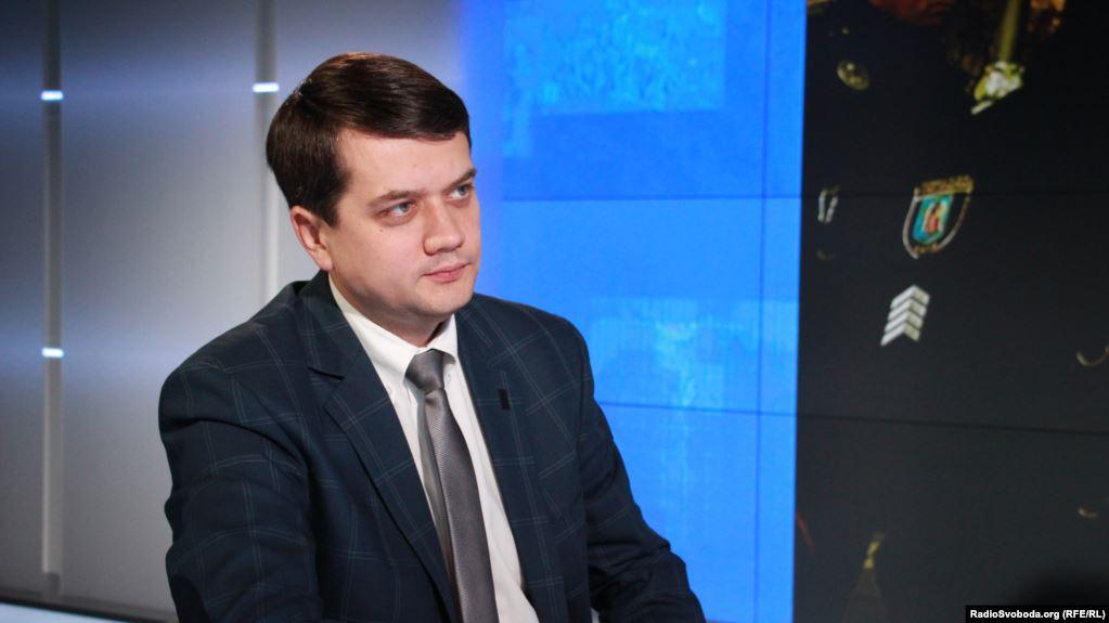 Це створює проблеми президенту! Ніяких людей Януковича! Разумков виступив з важливою заявою