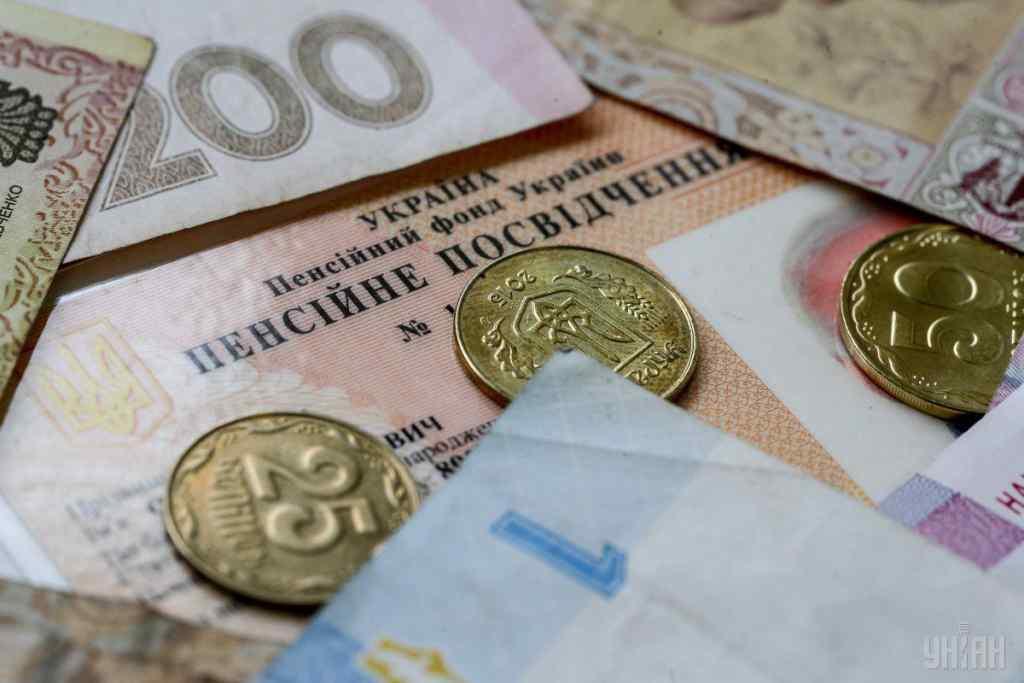 """""""З документами стане простіше"""": В Україні запровадили електронну пенсію. Що варто знати"""