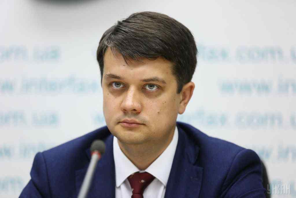 Заміна Парубію: Разумков прокоментував чутки про те, що він стане спікером Ради