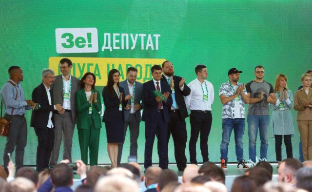 """Зеленський повідомив про велику перемогу """"Слуги народу"""": що тепер буде з виборами"""