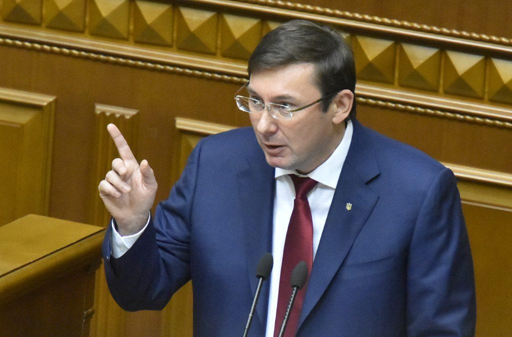 """""""Я не вважаю необхідним"""": Луценка допитали в ГПУ. Про що говорив Генпрокурор 50 хвилин"""