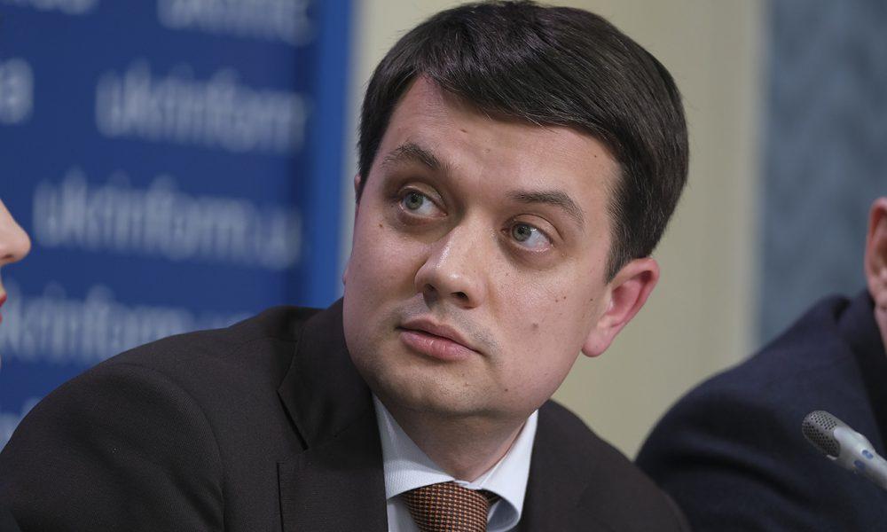 Разумков жорстко поставив на місце Медведчука: не представлятиме Україну ніколи