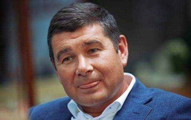 Неочікуваний поворот за два дні до виборів: Нардепу-втікачу Онищенку дозволили балотуватися до ВР