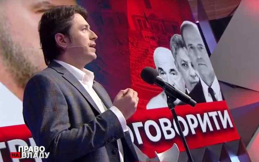 """""""Просто плювок в лице всім українцям"""": Притула у прямому ефірі зробив різку заяву про Медведчука. Прошу не забувати"""