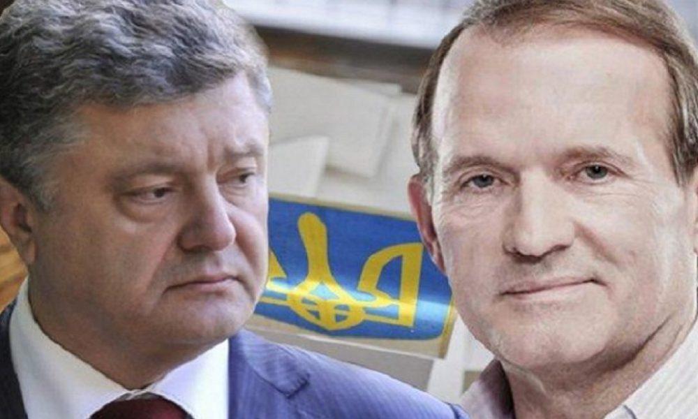 Медведчук і Порошенко об'єднались проти Зеленського. Вся правда викрита. Наростає гучний скандал
