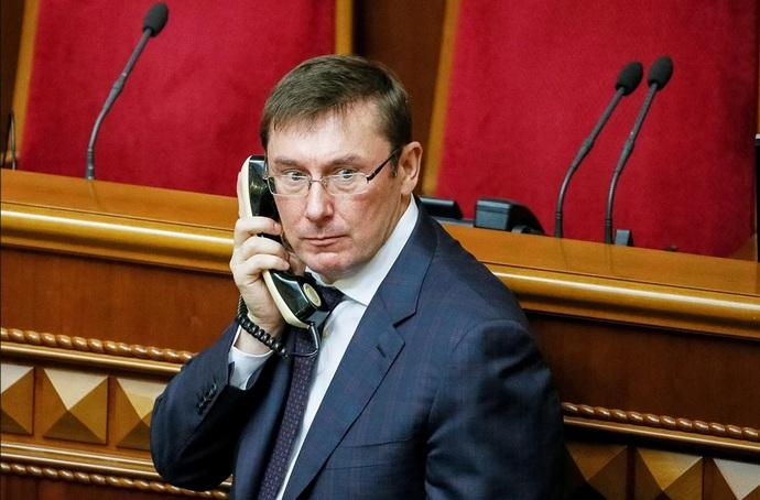 """""""Ставить під загрозу"""": НАБУ звинуватили Луценка у порушенні закону. Негайно прийняти процесуальне рішення"""