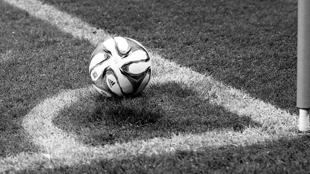 Ще одна спортивна втрата: раптово помер відомий футболіст. Йому було лише 30 років