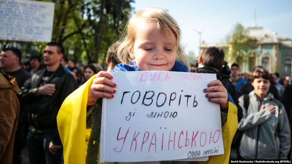 Сьогодні в Україні набув чинності закон про мову: хто тепер зобов'язаний говорити українською?