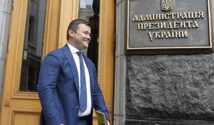 У Зеленського зробили розгромну заяву. Разумков чи Богдан прем'єр?