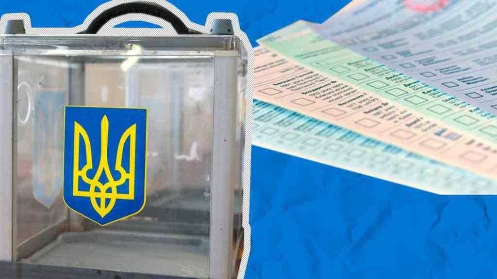 Всі на дільниці: В Україні стартували позачергові вибори до Верховної Ради