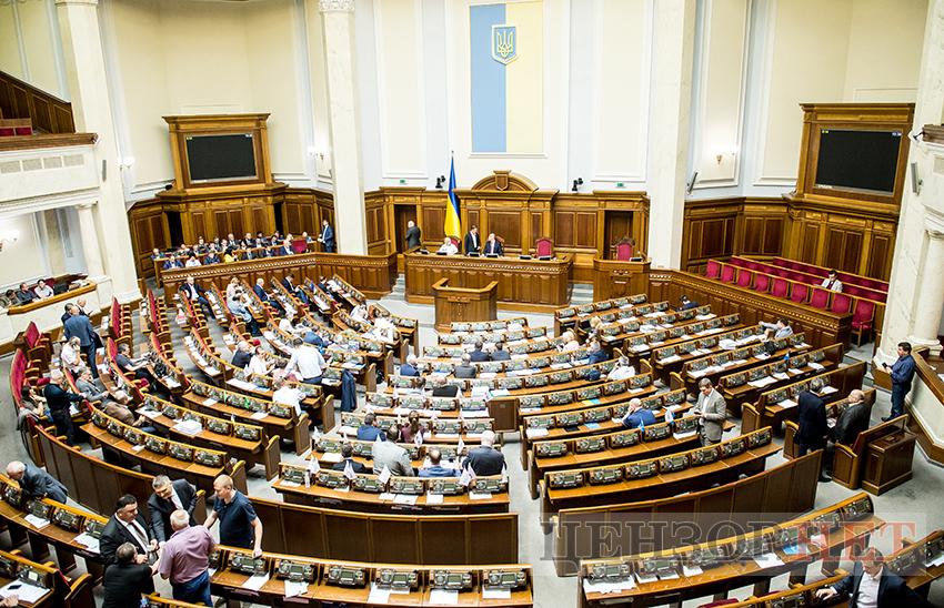 """Без депутатів """"зі стажем"""", але з безробітними. Склад нового парламенту України"""
