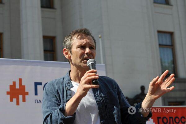 """""""Знову зганьбився"""": Вакарчук зі сцени назвав Крим російським. Мережа розлючена"""