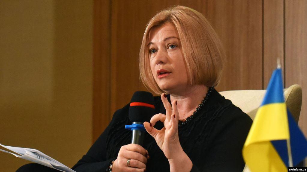 Ви обіцяли! Чому не зробили? Ірина Геращенко у прямому ефірі не змогла виправдати власний обман