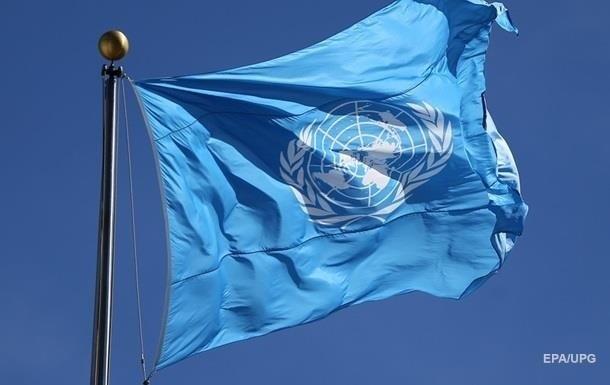 Були потужними партнерами! В ООН зробили гучну заяву про реформи в Україні