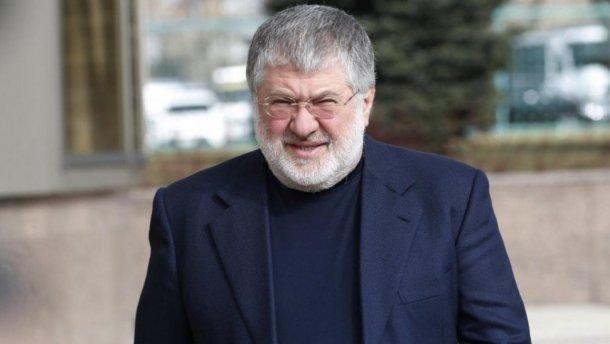 Сюрприз для Коломойського: Із нерухомості олігарха зняли арешт