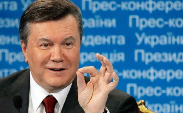 ГПУ заявила, що ЄС має намір скасувати санкції проти Януковича