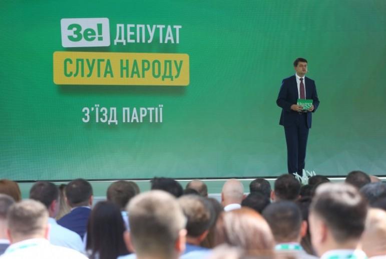 """Талановиті """"обличчя"""" """"Слуги"""":  Зірка """"Україна має талант"""" та відомий український шоумен перемагає у своєму окрузі"""