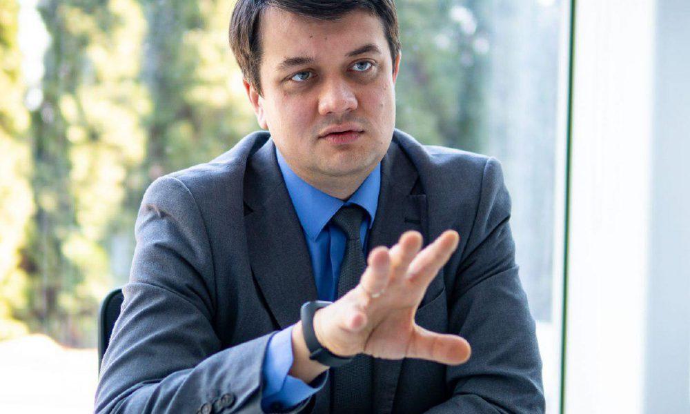 Разумков виступив із розгромною заявою на адресу Гройсмана і Порошенка. Цього не буде!
