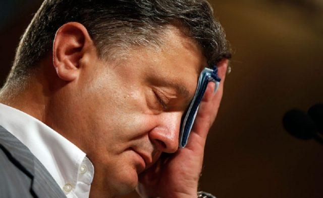 """Українці втратили величезні гроші через Порошенка. Він дуже любить, коли кричать: """"Ганьба"""""""