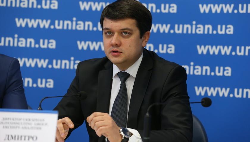 Разумков анонсував тотальну чистку! Їм не місце в партії