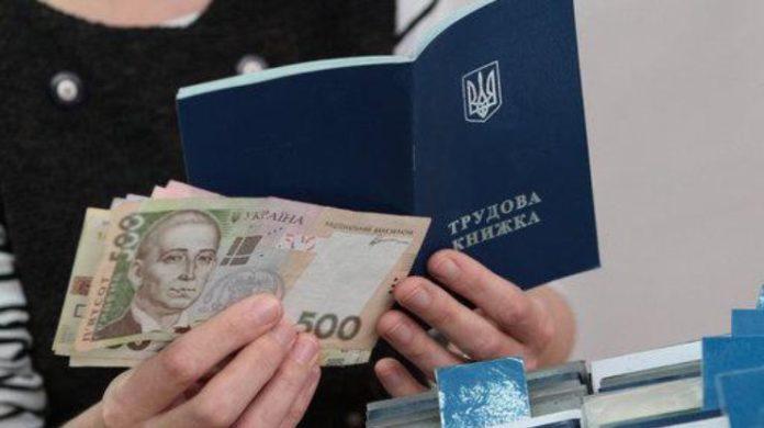 Зарплати українських громадян різко зросли: з'явилися показові цифри