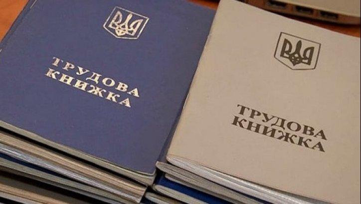 12-годинний робочий день, проте обід у будь-який час: На українців чекають кардинальні зміни до Трудового кодексу
