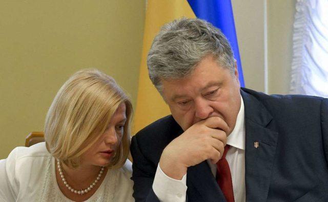 """""""Знову два балаболи вішають на вуха локшину людям"""": Українці різко осадили Геращенко і Порошенка. Досить істерик!"""