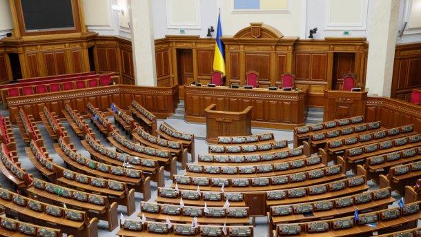 """""""Голови, які традиційно очолює опозиція: """"Євросолідарність"""" претендує на контролюючі комітети у Раді"""