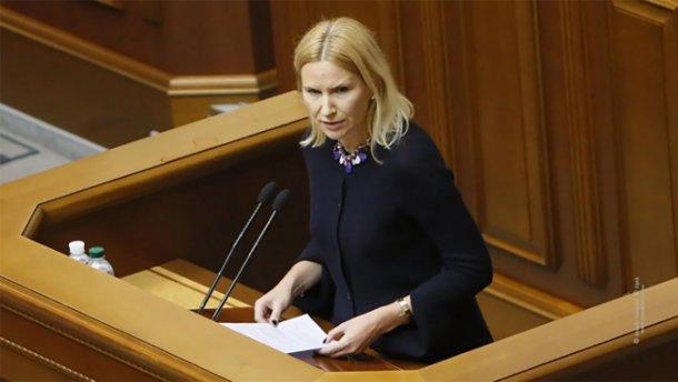 Другим віце-спікером Ради стала Олена Кондратюк. Що про неї відомо?