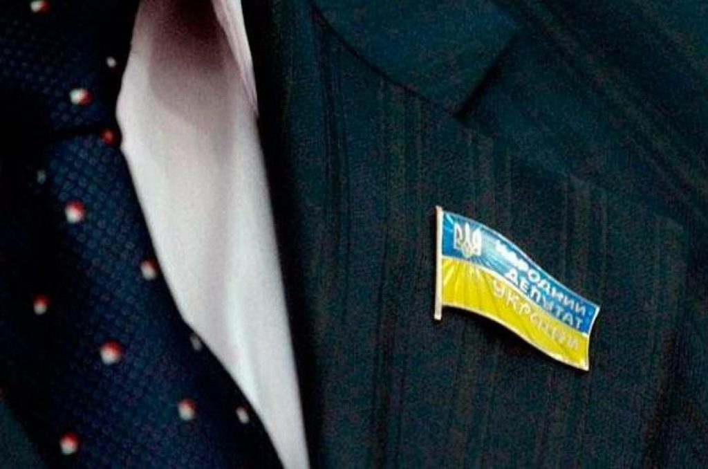 ВРУ скасує депутатську недоторканність: Стала відома дата законопроекту