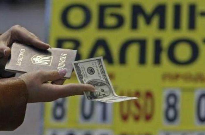 """А """"зелений"""" знову падає: опубліковано курс валют у банках України"""