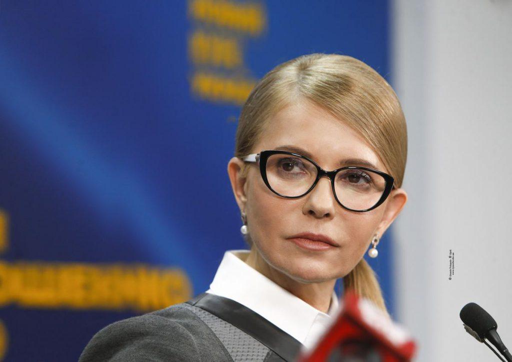"""""""Нова Рада -нова Юля"""": Тимошенко вразила зміною іміджу на першому засіданні Парламенту"""