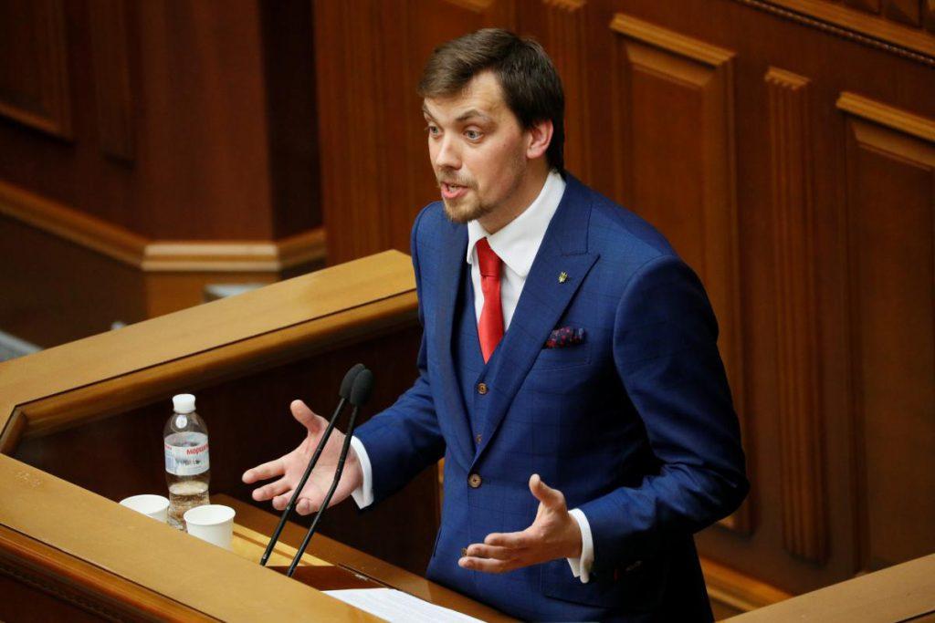 """""""Ми це припинимо!"""": Новий прем'єр-міністр вперше звернувся до українців. Тоді було страшно, зараз – ні"""