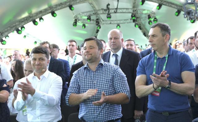 У Зеленського оголосили набір нових Слуг: термінове звернення до українців. Вам не байдужа країна!