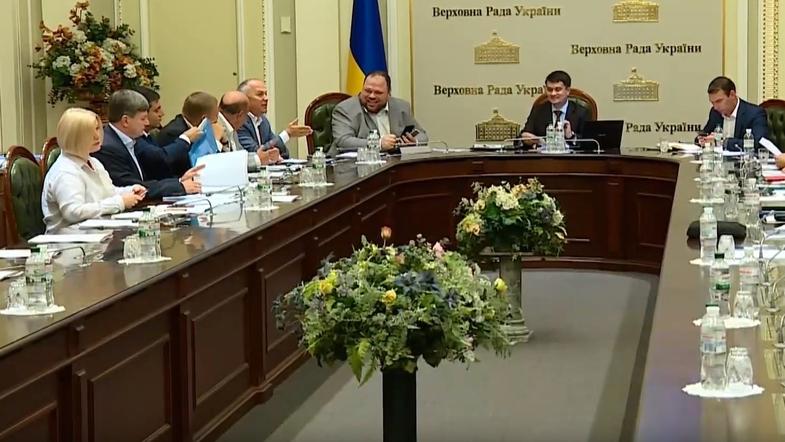 """""""Об'єдналися?"""": Геращенко і Разумков влаштували рознос соратнику Медведчука на засіданні підготовчої групи"""