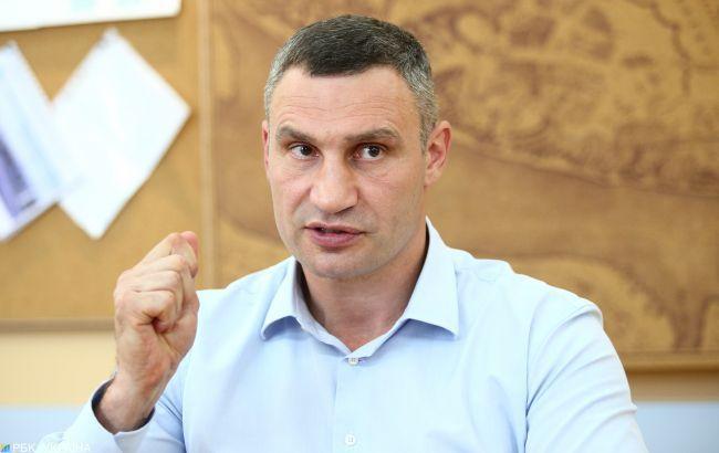 """Тримається за місце """"зубами"""": Кличко пообіцяв підвищення зарплат, ігноруючи рішення Кабміну. Чиї голоси хоче """"купити"""" мер Києва?"""