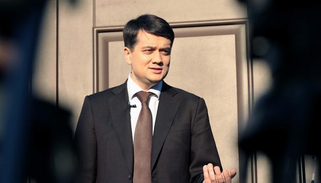 Одне іншому не суперечить: Разумков назвав імена кандидатів на посади голови ВР та віцеспікера