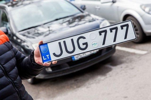 Розмитнення євроблях і нові штрафи з 24 серпня: що варто знати власникам авто на іноземній реєстрації