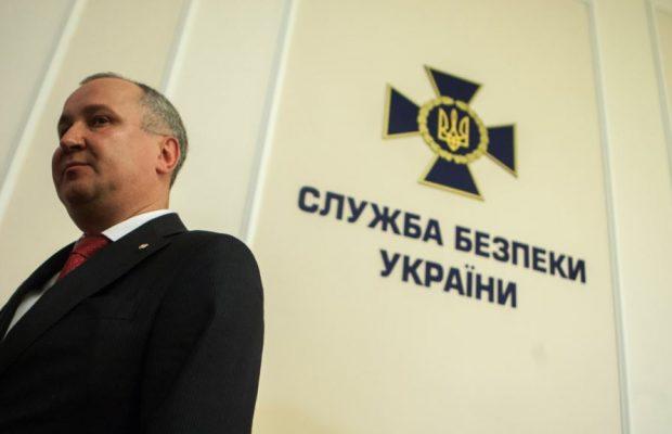 ВР звільнила Василя Грицака: хто очолив місце глави Служби безпеки України?