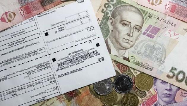 Комуналка в Україні: стало відомо про важливе нововведення. Треба платити, навіть якщо не користуєшся