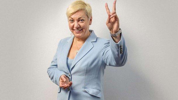 З СІЗО до Верховної Ради: У Зеленського розкрили план поплічника Гонтаревої. Неподобство!