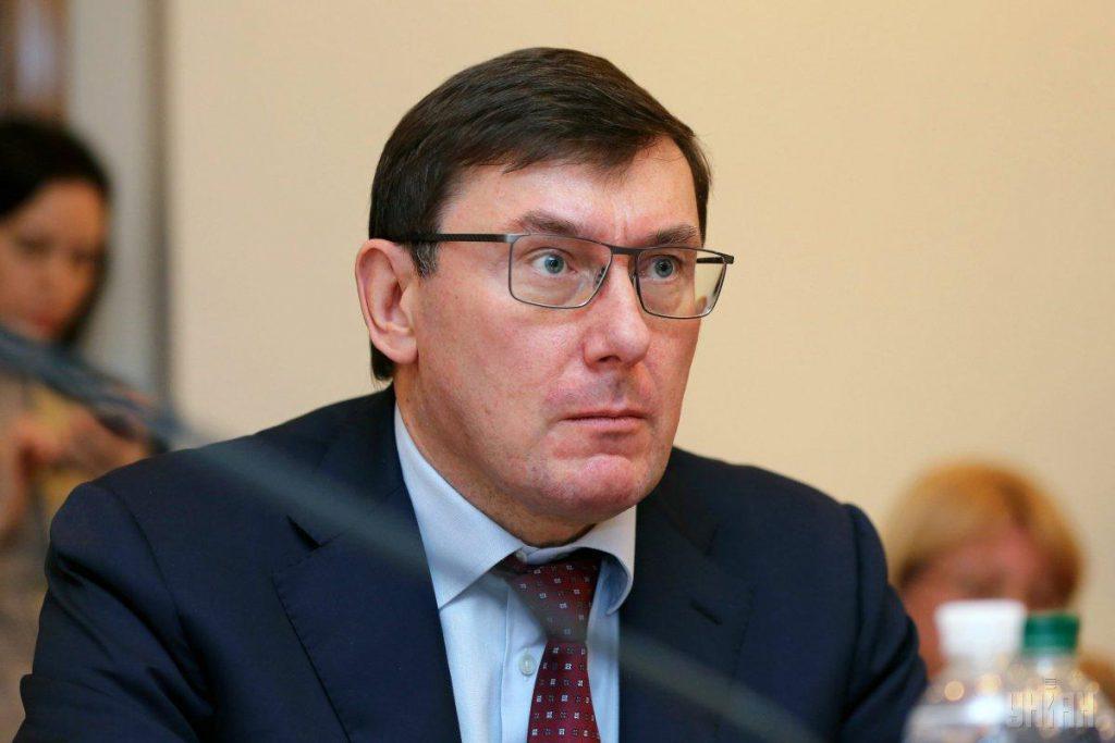 Не дає покарати корупіонерів! У НАБУ зробили заяву про Луценка. Справа на мільйони