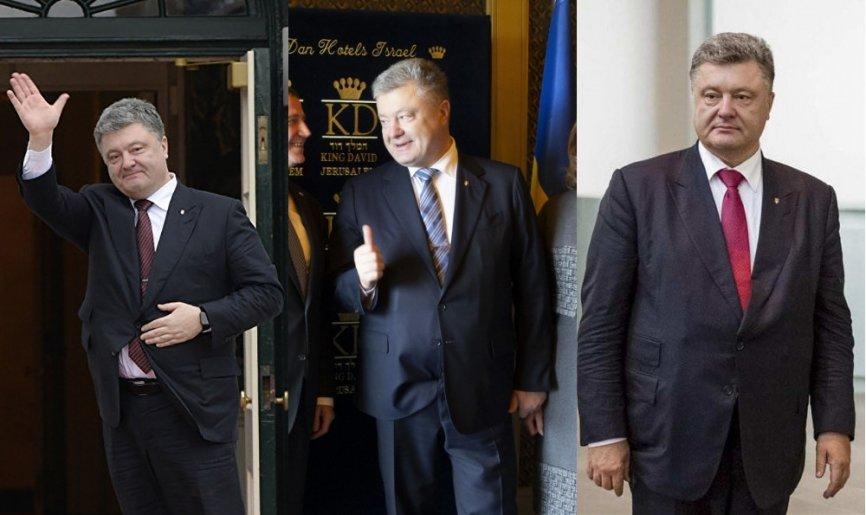 """""""Навчіться манерам і пристойно одягніться"""": Порошенка і його соратників присоромили європейські партнери"""