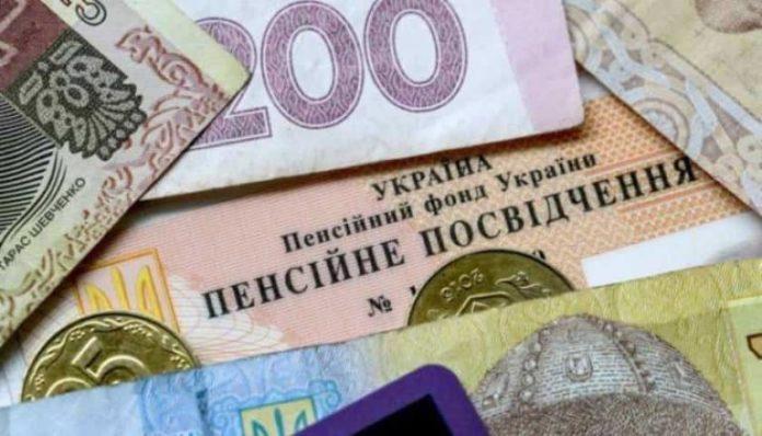 Скандальне рішення Кабміну: частина українців отримає пенсію пізніше за інших. Про людей не думають!