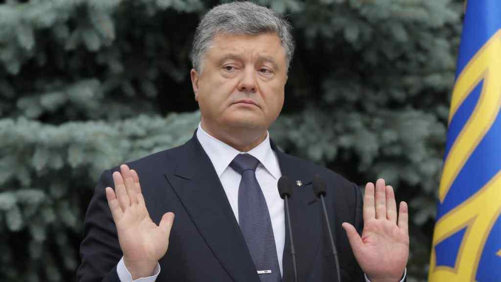 """""""Були призначені Порошенком"""": Зеленський звільнив ще двох високопоставлених чиновників"""